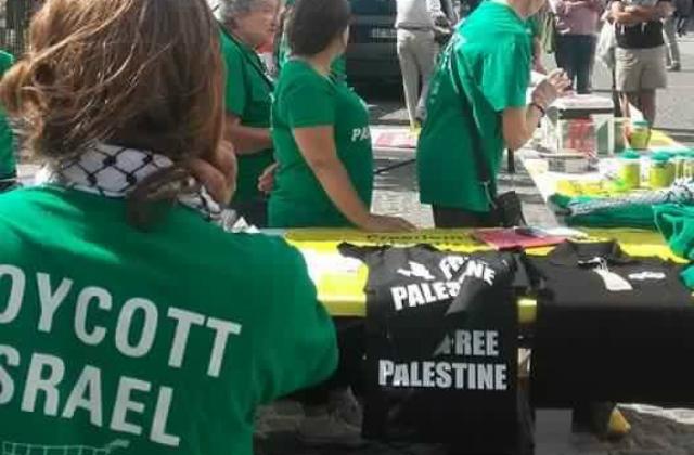 Le B'nai B'rith France scandalisé par la nouvelle manifestation BDS à Paris