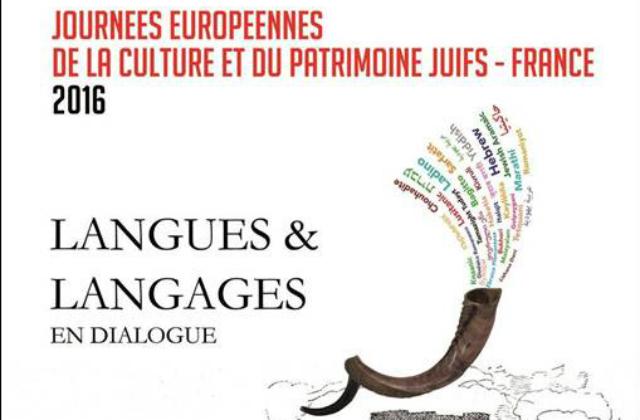 Lancement des Journées Européennes de la Culture et du Patrimoine Juifs 2016