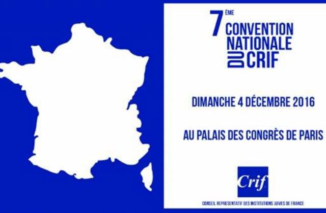 Le B'nai B'rith France présent à la 7ème convention nationale du CRIF