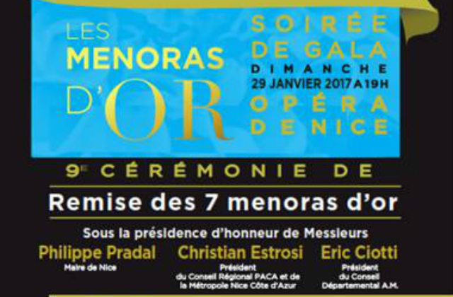 9ème CEREMONIE DES MENORAS D'OR