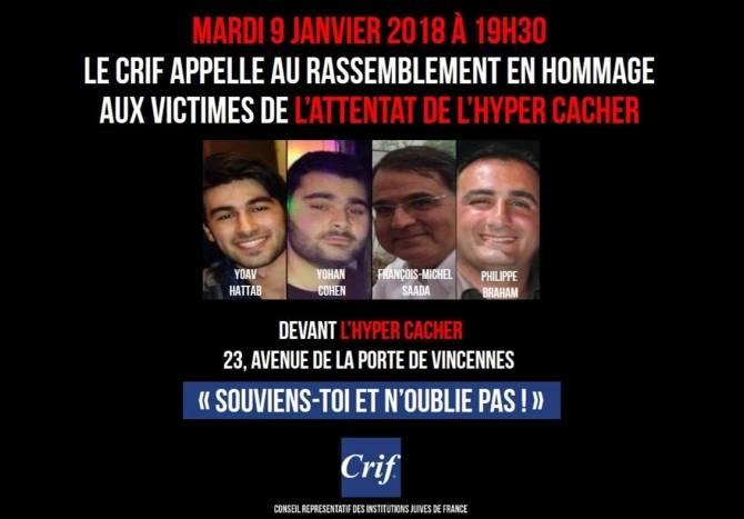 Hommage aux victimes de l'attentat de l'Hyper Cacher