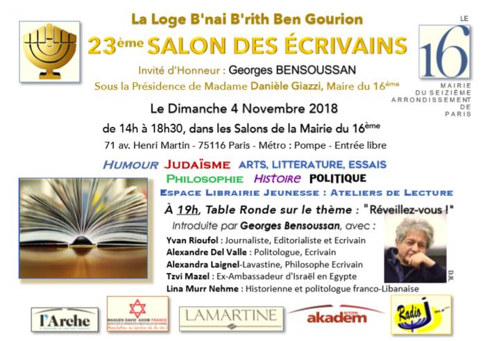 23ème Salon des écrivains de la loge Ben Gourion