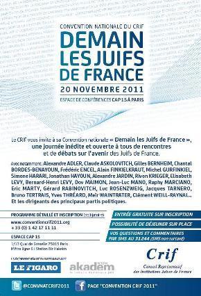 Convention Nationale du CRIF « Demain, les Juifs de France » en présence de nombreuses personnalités, le dimanche 20 novembre à Paris.