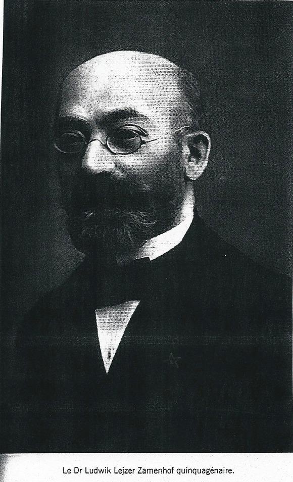 Un  juif universaliste contemporain de Freud : le Dr. ZAMENHOF (1859-1917),  inventeur de l'esperanto et  célébré par l'UNESCO (1959).