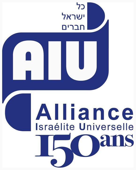 L'ALLIANCE ISRAELITE UNIVERSELLE
