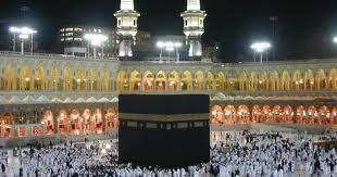LES JUIFS DANS LE MONDE MUSULMAN DU VIIème au XVème SIECLE - Partie 1 : ISLAM et JUDAISME Les juifs au temps de Mahomet