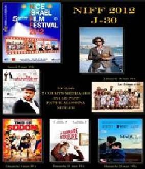 Cinquième Nice Israël Film Festival : 3, 4, 11, 18 et 25 mars 2012 à 19h