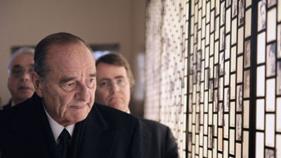 Le B'nai B'rith France a appris avec tristesse et émotion la disparition du président Jacques Chirac
