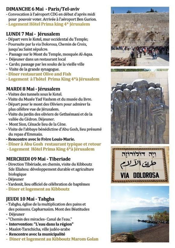 Voyage Israel 2012