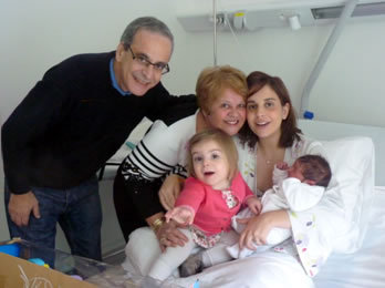Mazal Tov à nos amis André et Lison Nadjar