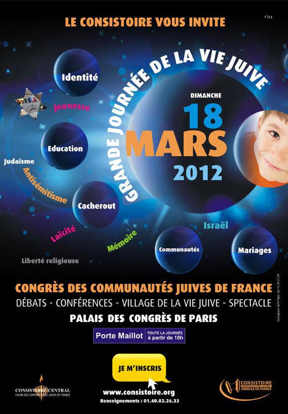 Le Consistoire vous invite au Congrès des communautés juives de France le Dimanche 18 Mars 2012