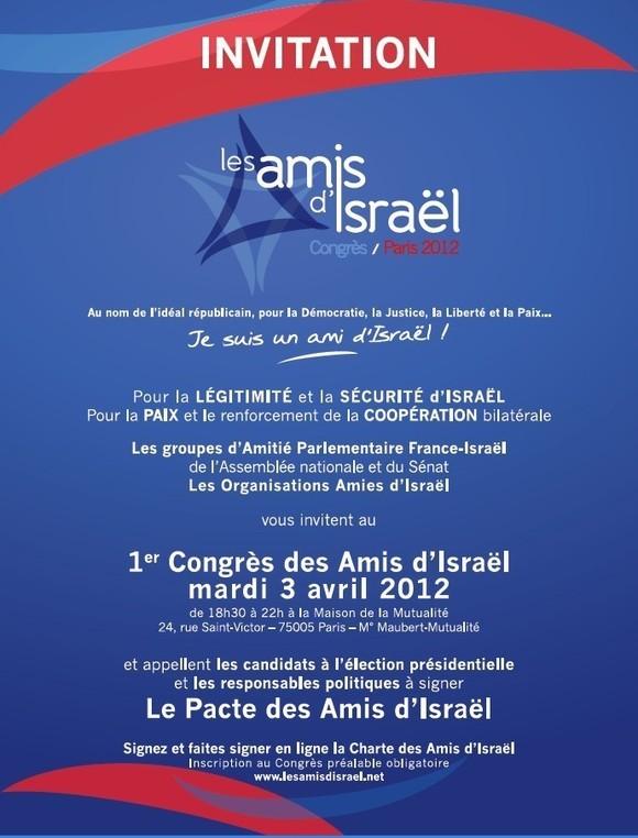 1er Congrès des Amis d'Israël le mardi 3 avril 2012