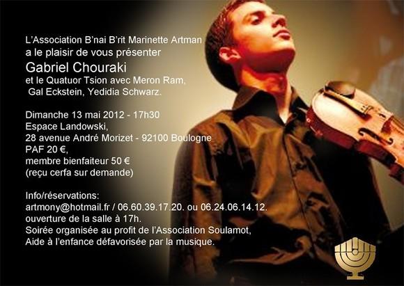 Dimanche 13 Mai - concert exceptionnel de Gabriel CHOURAKI et le QUATUOR TSION,
