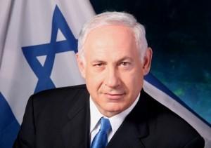 Vœux du Premier ministre israélien Benjamin Netanyahu adressés aux communautés juives de Diaspora à l'occasion du 64ème anniversaire de l'Indépendance d'Israël