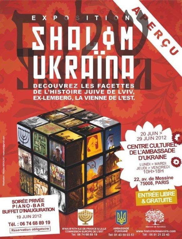 "Mardi 19 Juin 2012 à 19h30 - Inauguration de Exposition "" SHALOM UKRAÏNA"""