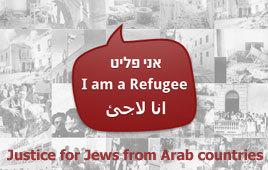 « Je suis un réfugié» – Tel est le titre d'une campagne virale unique, lancée par le ministère des Affaires étrangères