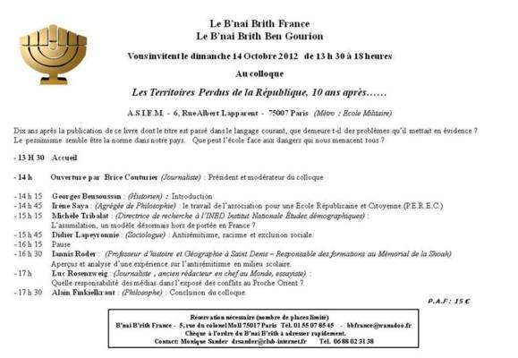"""Colloque le 14 octobre 2012 à 13h30 """" Les Territoires Perdus de la République 10 ans après """""""