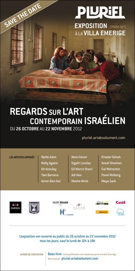 Exposition Pluriel - Regards sur l'art contemporain israélien