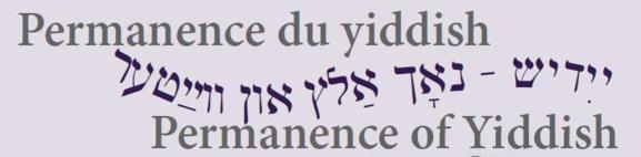 "Colloque ""Permanence du Yiddish"" 12 et 13 novembre 2012"