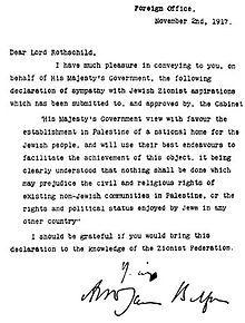 95 ans de la déclaration Balfour