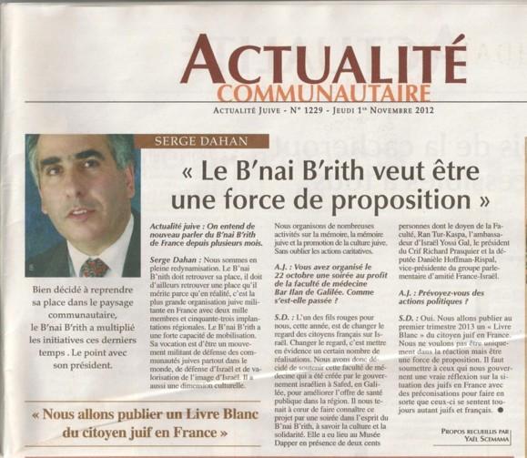 Le B'nai B'rith dans ACTUJ du 1/11/12 - interview du Président Serge Dahan