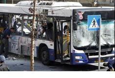 Le B'nai B'rith a immédiatement et fermement condamné l'attentat terroriste qui a fait exploser un Bus à Tel-Aviv