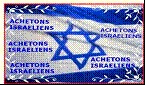 OPERATION FRUITS D'ISRAËL Contre le boycott des produits israéliens