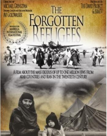 « Les Réfugiés Juifs Oubliés »