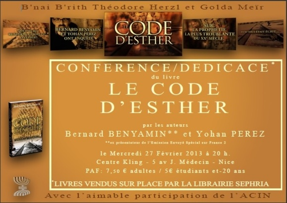 """27/02/13 - Conférence sur le """"Code d'Esther"""""""