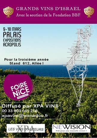 La Région Nice-Côte d'Azur du B'nai B'rith France organise l'Exposition et la Dégustation des Vins d'Israël