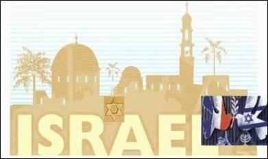 5ème Edition du voyage de découverte d'Israël avec nos amis non juifs