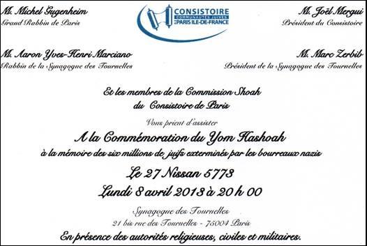 Calendrier Hebraique 5778.Le B Nai Brith France Invite A La Commemoration Du Yom