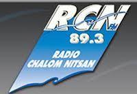 Le président du BBF Serge Dahan interviewé par Radio Chalom Nitzan du Lundi 1ier Juillet 2013