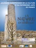 JOURNEES EUROPEENNES  DE LA CULTURE ET DU PATRIMOINE JUIFS A GRENOBLE