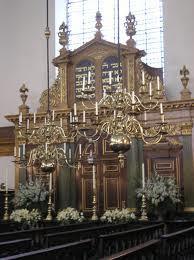 Programme du B'nai B'rith UK pour les Journées Européennes de la Culture et du Patrimoine Juif à Londres