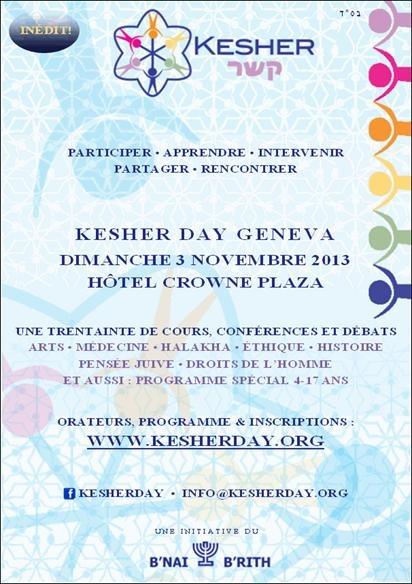 3 novembre 2013 : Grande Journée KESHER organisée par la Loge Henry Dunant à Genève (Suisse)