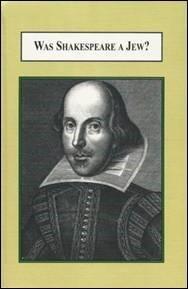 Shakespeare était-il juif?