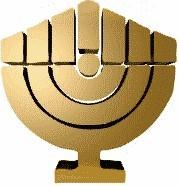 Le B'nai B'rith France félicite l'Ambassadeur d'Israël à l'ONU, S.E. Ron Prosor qui a été nommé à l'unanimité Commissaire aux Procédures d'Elections des Représentants de la Commission des Droits de l'Homme à l'ONU