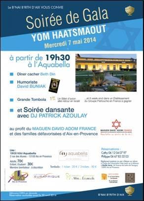 YOM HAATSMAOUT - Soirée de Gala à Aix en Provence