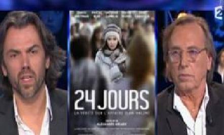 Le B'nai B'rith France condamne les propos orientés et scandaleux d'Aymeric Caron face au réalisateur du film 24 jours Alexandre Arcady dans l'émission «on n'est pas couché» sur France 2