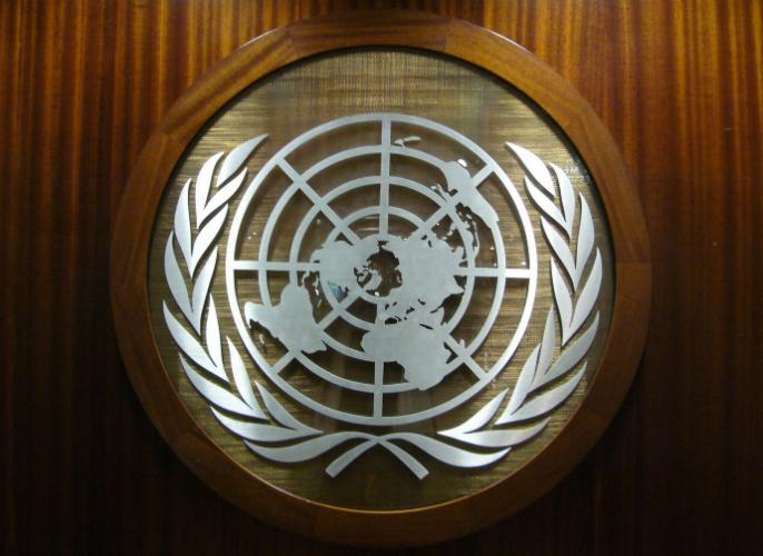 Pour que Yom Kippour devienne un jour férié à l'O.N.U