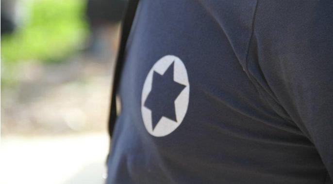 «Les actions violentes antisémites sont en très forte hausse en 2014»