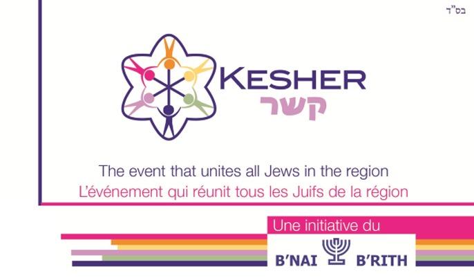 Grande Journée KESHER Organisée par le B'nai B'rith Genève Loge Henry Dunant