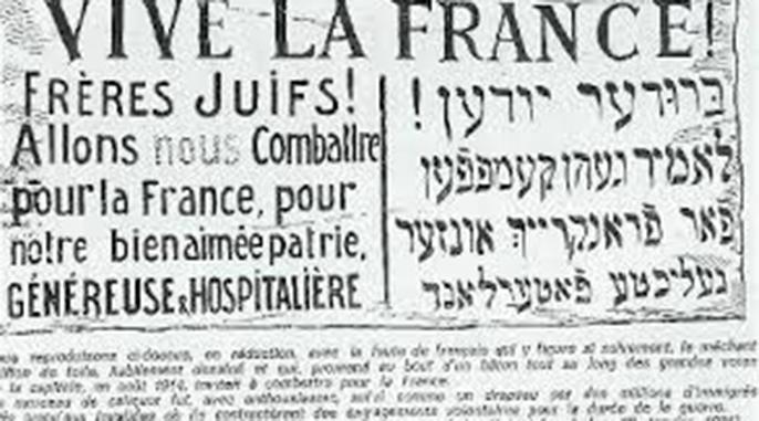 Le 7ème colloque des intellectuels à Lyon
