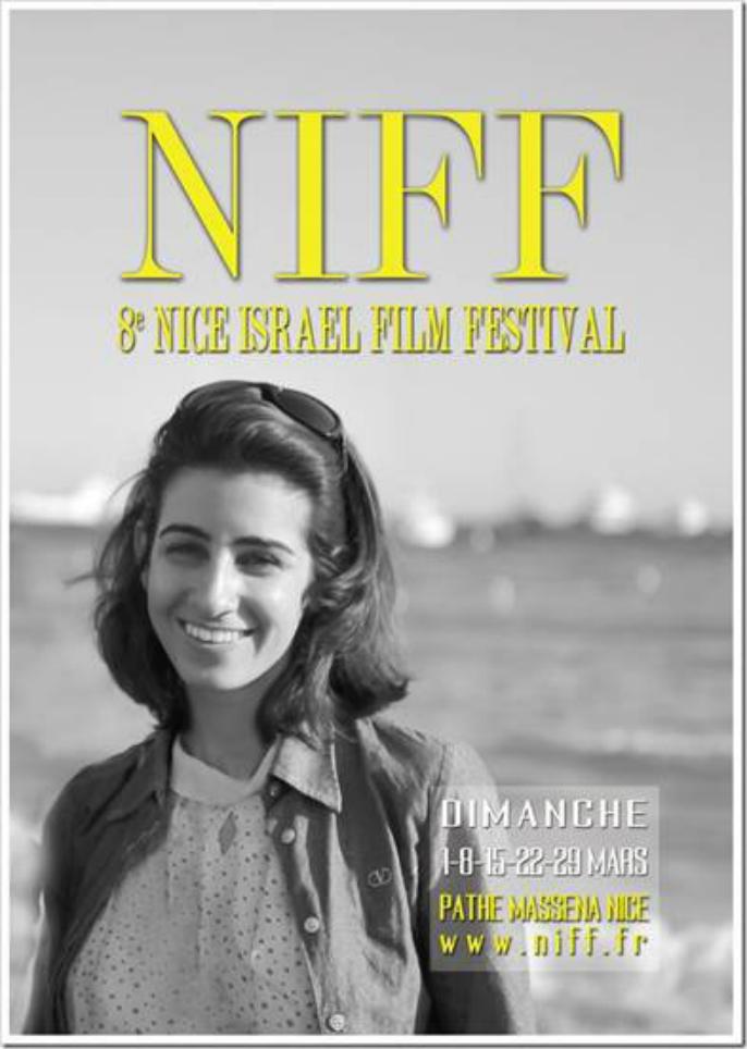 La Loge Golda Meir de Nice organise le 8ème NICE ISRAEL FILM FESTIVAL