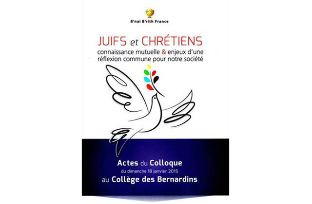 Actes du Colloque du B'nai B'rith France