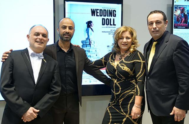 La Loge Golda Meir organise le 9ème festival du film israélien de Nice