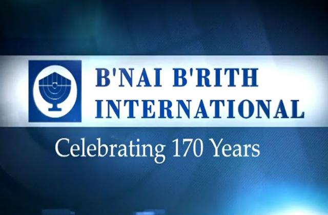 Actualité récente du B'nai B'rith International