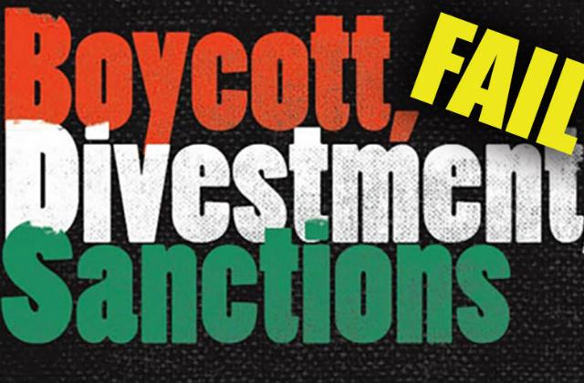Création du Comité National du B'nai B'rith France contre BDS