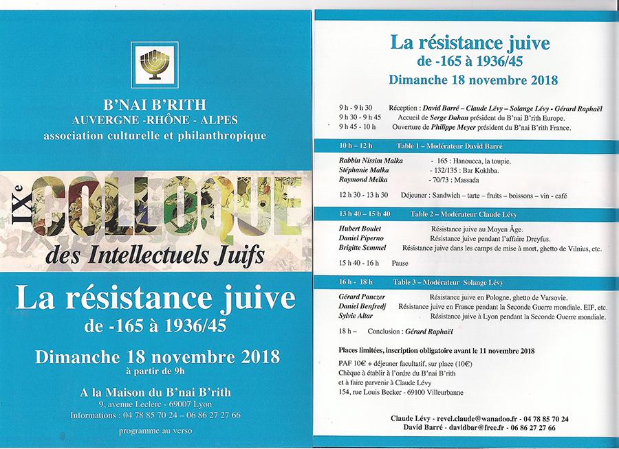 IX Colloque des intellectuels juifs à Lyon le 18 novembre